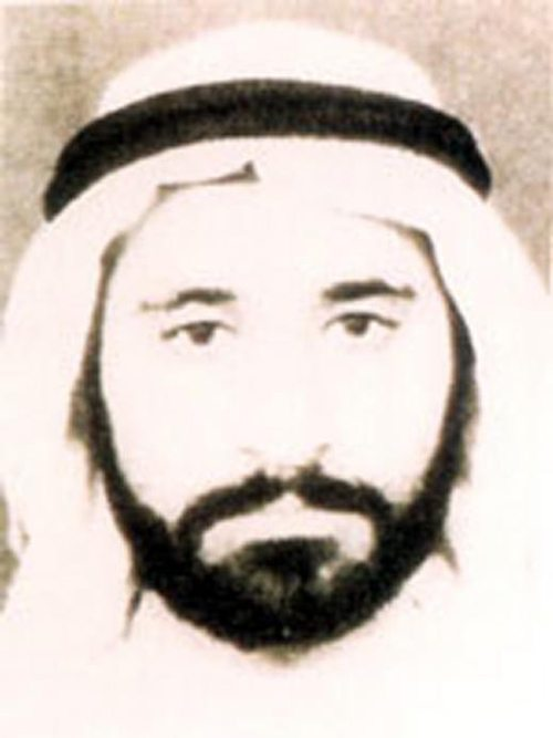 Ibrahim Salih Mohammed Al Yacoub