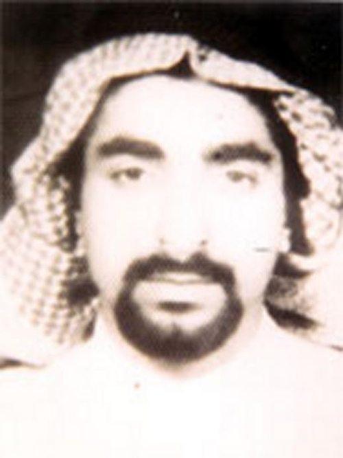 ahmad ibrahim al mughassil